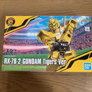 ハンシンタイガース(阪神タイガース)の HG 1/144 RX-78-2 ガンダム タイガース バージョン(模型/プラモデル)