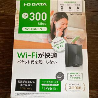 アイオーデータ(IODATA)の(送料込)新品 Wi-Fiルーター I・O DATA WN-SX300FR(PC周辺機器)