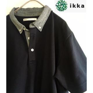 イッカ(ikka)のikka ポロシャツ ボタンダウン XL ネイビー 襟グレー(ポロシャツ)