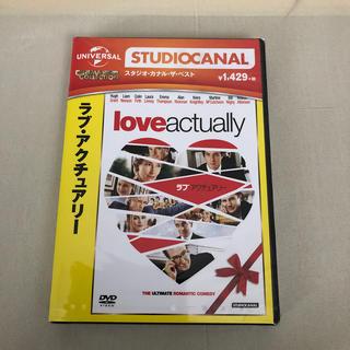 ユニバーサルエンターテインメント(UNIVERSAL ENTERTAINMENT)のラブ・アクチュアリー DVD『新品未開封』(外国映画)
