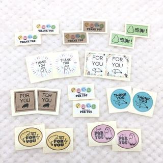 【20枚セット】カピバラのギフトシール10種×2枚(カード/レター/ラッピング)