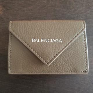 バレンシアガ(Balenciaga)のBALENCIAGA ペーパーミニウォレット(折り財布)