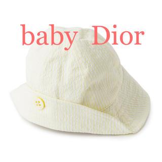 ベビーディオール(baby Dior)の新品 baby Dior 帽子(帽子)