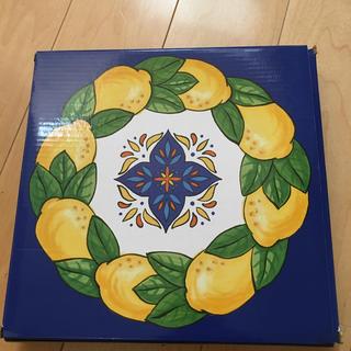 カルディ(KALDI)のカルディオリジナル 陶器皿 レモン柄(食器)