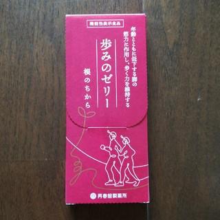 サイシュンカンセイヤクショ(再春館製薬所)の歩みのゼリー 根のちから(その他)
