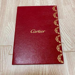 カルティエ(Cartier)のカルティエ✨インテリアに…(インテリア雑貨)