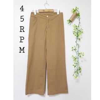 フォーティーファイブアールピーエム(45rpm)の美品✨ 45RPM 綿 パンツ(カジュアルパンツ)