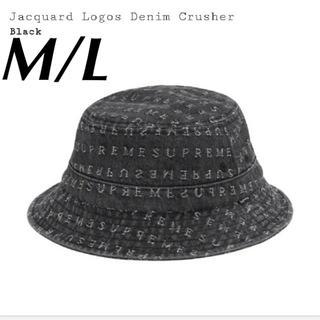 シュプリーム(Supreme)のsupreme Jacquard Logos Denim Crusher  (ハット)