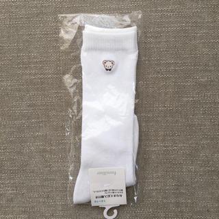 ファミリア(familiar)の【新品】ファミリア ハイソックス キッズ 14〜16cm(靴下/タイツ)