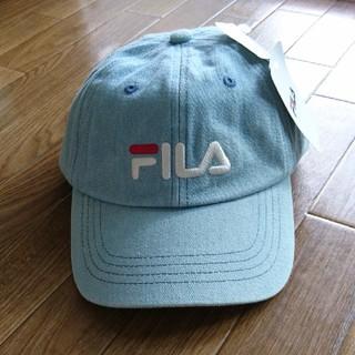 フィラ(FILA)のFILAのデニムキャップ【新品タグ付き】(キャップ)