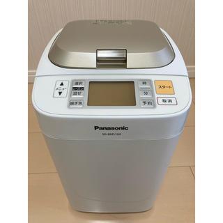 パナソニック(Panasonic)のPanasonic SD-BMS104 ホームベーカリー(ホームベーカリー)