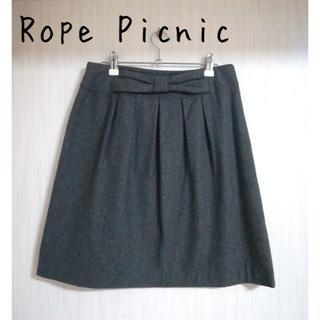 ロペピクニック(Rope' Picnic)の美品 Rope Picnic(ロペピクニック) グレースカート(ミニスカート)