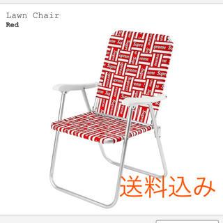 シュプリーム(Supreme)のSupreme Lawn Chair 送料込み(折り畳みイス)