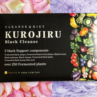 KUROJIRU2セット(ダイエット食品)