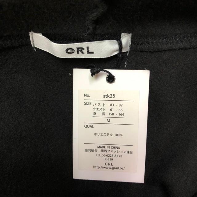 GRL(グレイル)のブラック セットアップ レディースのスカート(ミニスカート)の商品写真