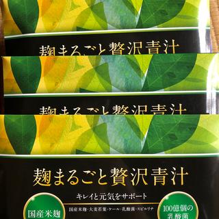 まるごと贅沢青汁4セット(ダイエット食品)