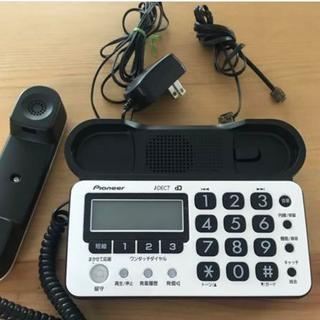 パイオニア(Pioneer)の☆お値下げしました☆ パイオニア コードレス留守番電話 TF-SD10S-WK(その他)