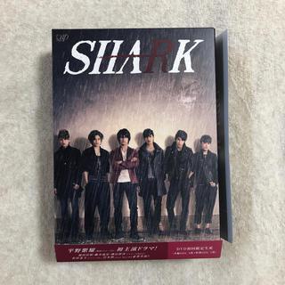 ジャニーズ(Johnny's)のSHARK 豪華版 初回限定版 (TVドラマ)