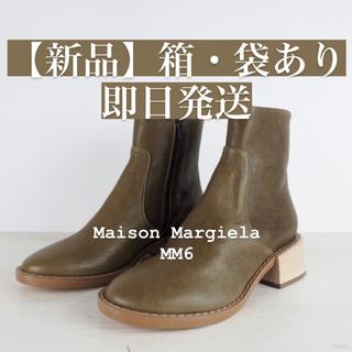 エムエムシックス(MM6)の【値下げしました】【新品】マルジェラ  MM6 レザーブーツ(ブーツ)