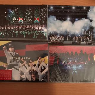 ケヤキザカフォーティーシックス(欅坂46(けやき坂46))の欅坂46 3LIVE DVDセット(ミュージック)