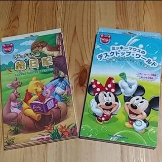 ディズニー(Disney)の夏休み絵日記★ディズニーゲーム☆プログラミング教育☆ゲーム&絵日記(CDソフト)(PCゲームソフト)