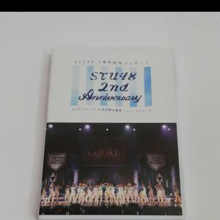 エーケービーフォーティーエイト(AKB48)のSTU48/2nd Anniversary DVD(ミュージック)