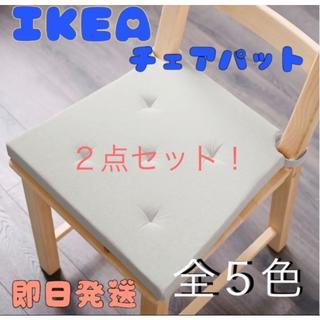 イケア(IKEA)のIKEA イケア JUSTINA ユスティーナ 椅子 全5色!(その他)