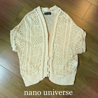 ナノユニバース(nano・universe)のナノユニバース サマーボレロ カーディガン(カーディガン)