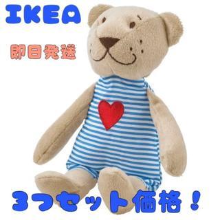 イケア(IKEA)のIKEA イケア FABLER BJÖRN ファブレル ビョーン ソフトトイ(ぬいぐるみ/人形)
