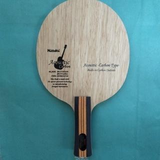 新品 卓球ラケット ニッタク アコースティックカーボンFL 89g (卓球)