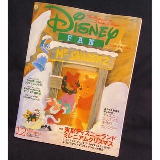 ディズニー(Disney)のDisney FAN 1999年12月号(アート/エンタメ/ホビー)