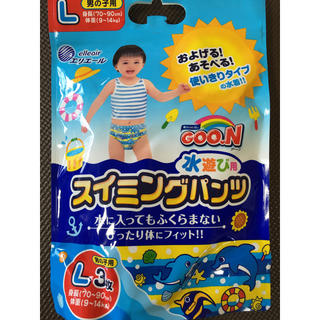 ユニチャーム(Unicharm)の水遊び用パンツ⭐︎男の子用(パンツ/スパッツ)