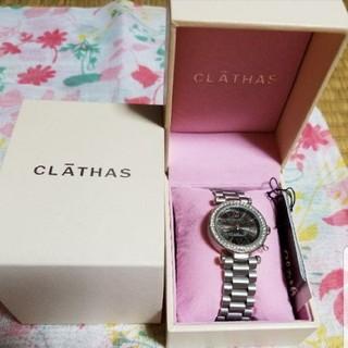 クレイサス(CLATHAS)のクレイサス 腕時計(腕時計)
