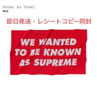 シュプリーム(Supreme)のSupreme Known As Towel Red 即日発送(その他)