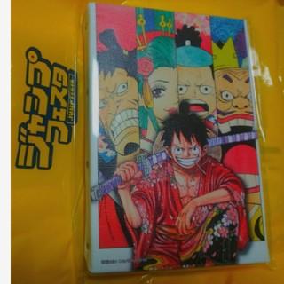 シュウエイシャ(集英社)の貴重 ジャンプフェスタ 限定 2020 ワンピースアートボード レア ルフィ 和(少年漫画)