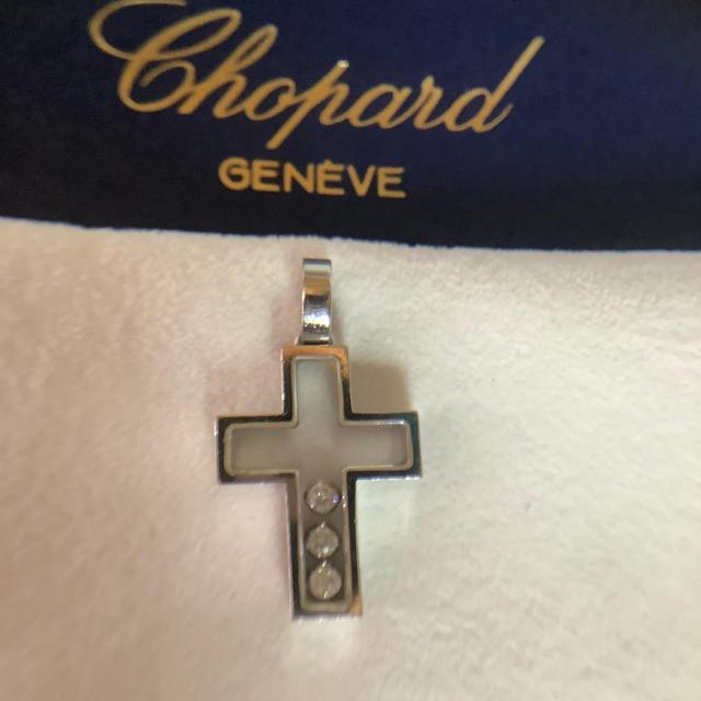 Chopard(ショパール)のショパール ハッピーダイヤモンド クロストップ K18WG レディースのアクセサリー(ネックレス)の商品写真