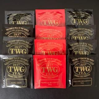 ウェッジウッド(WEDGWOOD)のTWG 紅茶 3種類 お値下げしました!(茶)