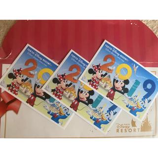 ディズニー(Disney)のディズニー チケット 1day パスポート(その他)