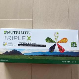 トリプルx(ビタミン)