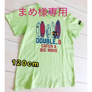 ダブルビー(DOUBLE.B)のミキハウス  ダブルB半袖Tシャツ120cm 中古美品(Tシャツ/カットソー)