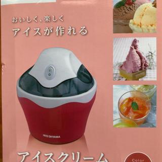 アイリスオーヤマ(アイリスオーヤマ)のアイスクリームメーカー(その他)