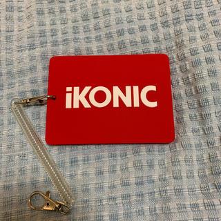 アイコン(iKON)のiKONパスケース(名刺入れ/定期入れ)