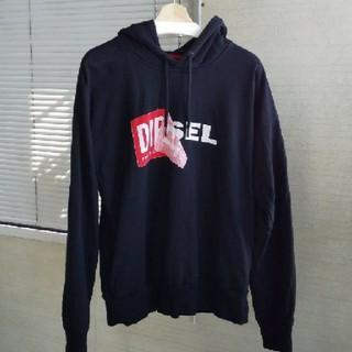 ディーゼル(DIESEL)のDIESEL 根強い人気のパーカーです。(パーカー)