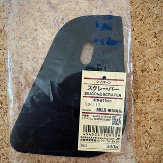 ムジルシリョウヒン(MUJI (無印良品))のシリコーン スクレーパー(調理器具)