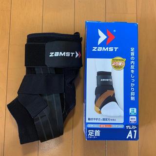 ザムスト(ZAMST)のザムスト 足首サポーターA1 左足用 ミドルサポート(トレーニング用品)