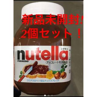 コストコ(コストコ)の【新品未使用】コストコ nutella ヌテラ チョコレートクリーム 2個セット(その他)