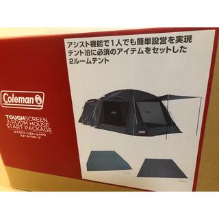コールマン(Coleman)の新品未使用限定色コールマン タフスクリーン2ルームハウススタートパッケージグレー(テント/タープ)