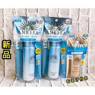 アネッサ(ANESSA)の☀️アネッサ☀️パーフェクトUVバブルスプレー新品2本(日焼け止め/サンオイル)