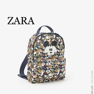 ザラ(ZARA)のZARA♡ミッキーカモフラ柄ミニバックパック(リュックサック)