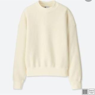 ユニクロ(UNIQLO)のユニクロユー  スウェットクルーネックシャツ ホワイト 新品(トレーナー/スウェット)